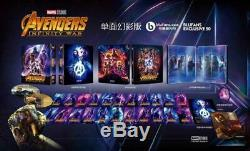 Avengers Infinity War One Click Exclusive Blufans # 50 Steelbook Mint & Sealed
