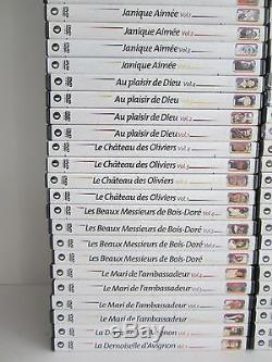 Lot 73 DVD Box Collection The Biggest Series Tv Integrale Fr New