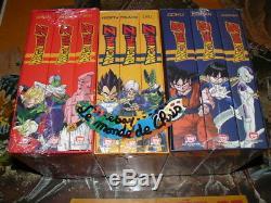 Box dvd 1 2 et 3 neufs l'intégrale de la série dragon ball Z 45 dvd 291 épisodes